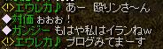 20051024192824.jpg