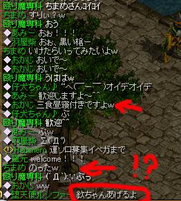 20051024192917.jpg