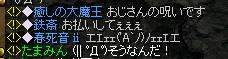 20051024194907.jpg
