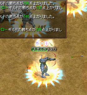 20051105083349.jpg
