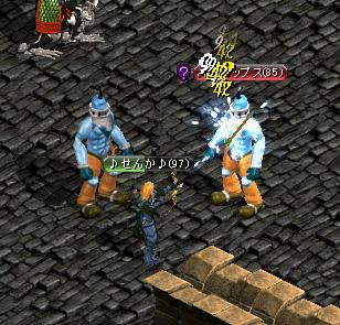 20051105084003.jpg
