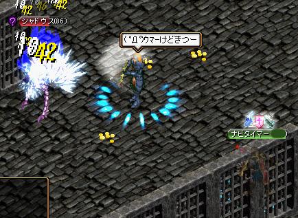 20051105084010.jpg