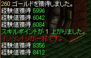 20051109094611.jpg