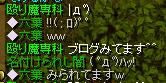 20051109101639.jpg