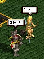 20051109101727.jpg