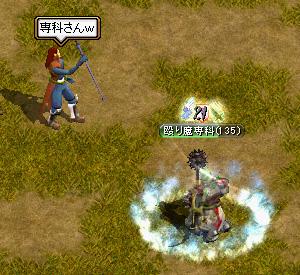 20051109101734.jpg