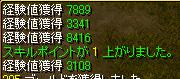 20051109103044.jpg
