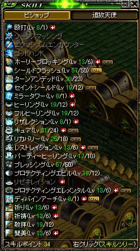 20051111080559.jpg
