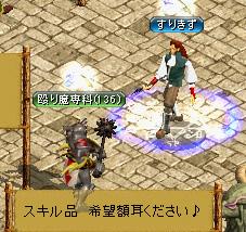 20051111080618.jpg