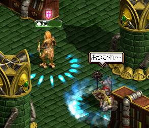 20051111080819.jpg