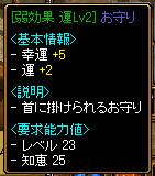 20051117150212.jpg