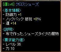 20051117150224.jpg