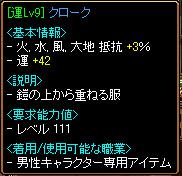 20051117150234.jpg