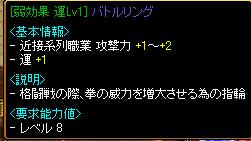 20051117150241.jpg