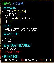 20051117150251.jpg