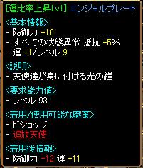 20051117150308.jpg