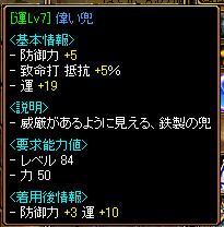 20051117150316.jpg