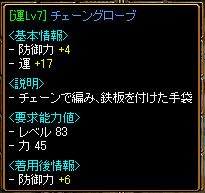 20051117150400.jpg