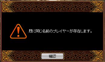 20051201115829.jpg
