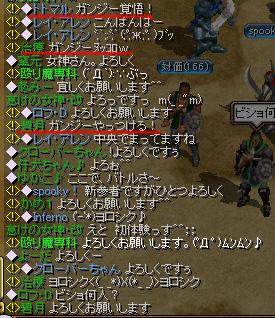 20051201115843.jpg