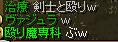 20051201115856.jpg