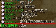 20051202192655.jpg