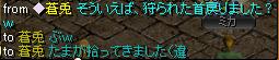 20051207100418.jpg