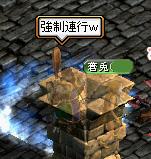 20051207100645.jpg