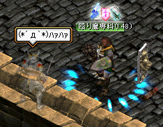 20051207100847.jpg