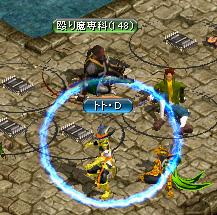20051208120642.jpg