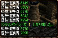 20051208120723.jpg