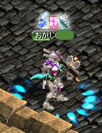 20051208122112.jpg