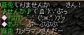 20051208122544.jpg