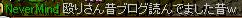 20051212182228.jpg