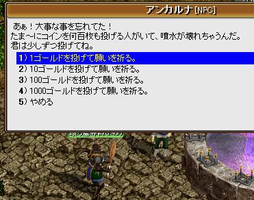 20051212182305.jpg