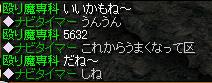 20051212184119.jpg
