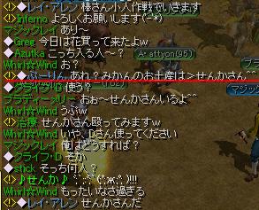 20051213150133.jpg