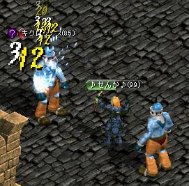 20051213150810.jpg