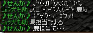20051213150835.jpg