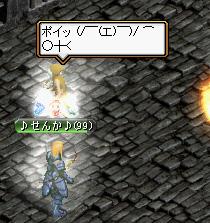 20051213150854.jpg