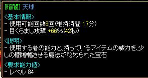20051213150919.jpg