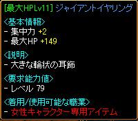 20051216170843.jpg
