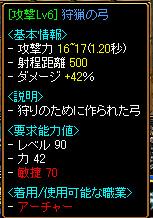 20051216170850.jpg