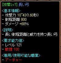 20051221075620.jpg