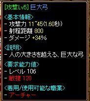 20051221075636.jpg