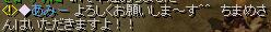 20051221075648.jpg