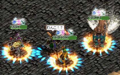 20051221075725.jpg
