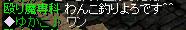 20051221080422.jpg