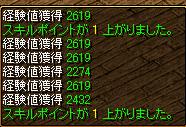 20051222121133.jpg