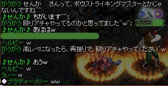20051222122314.jpg